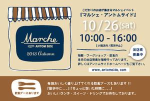 2013_10_ad