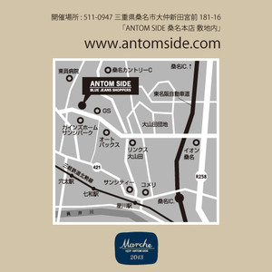 2013_9_ad_map
