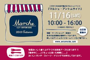 2013_11_ad
